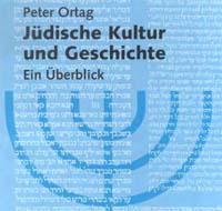 judentum j dische kultur juden in deutschland. Black Bedroom Furniture Sets. Home Design Ideas